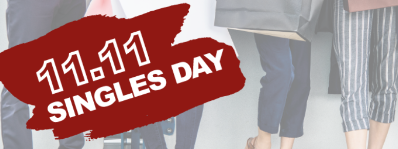 YourMobile Singles Day 2019